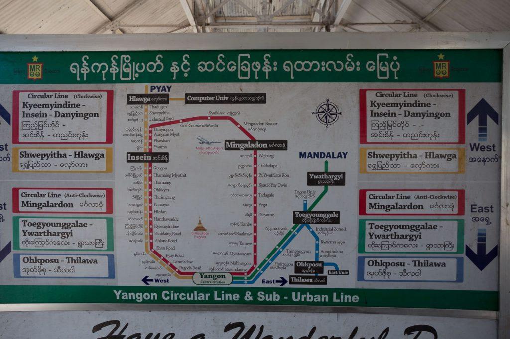 Ionescu Vlad Fotografie Calatorie Yangon 5658